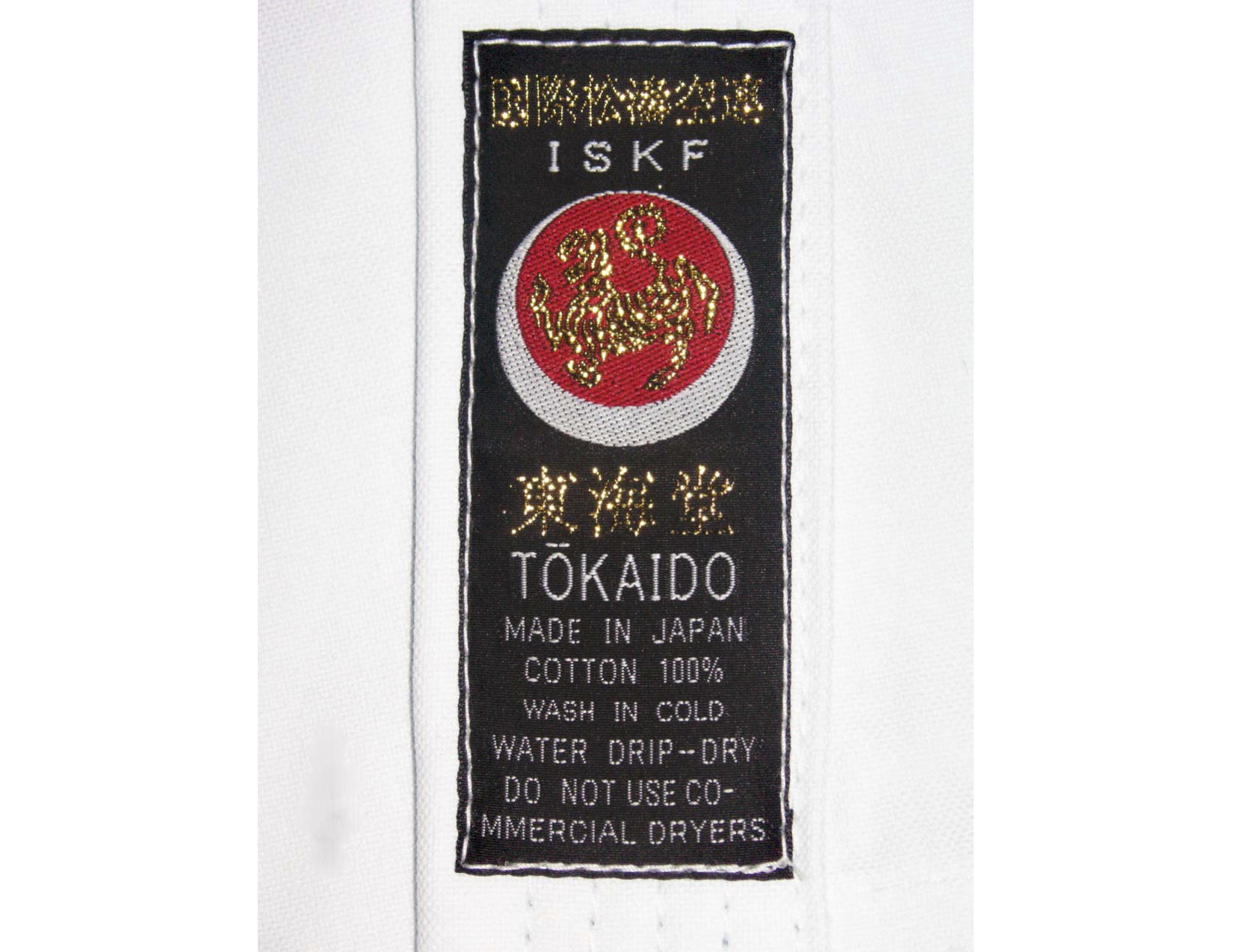 Tokaido label