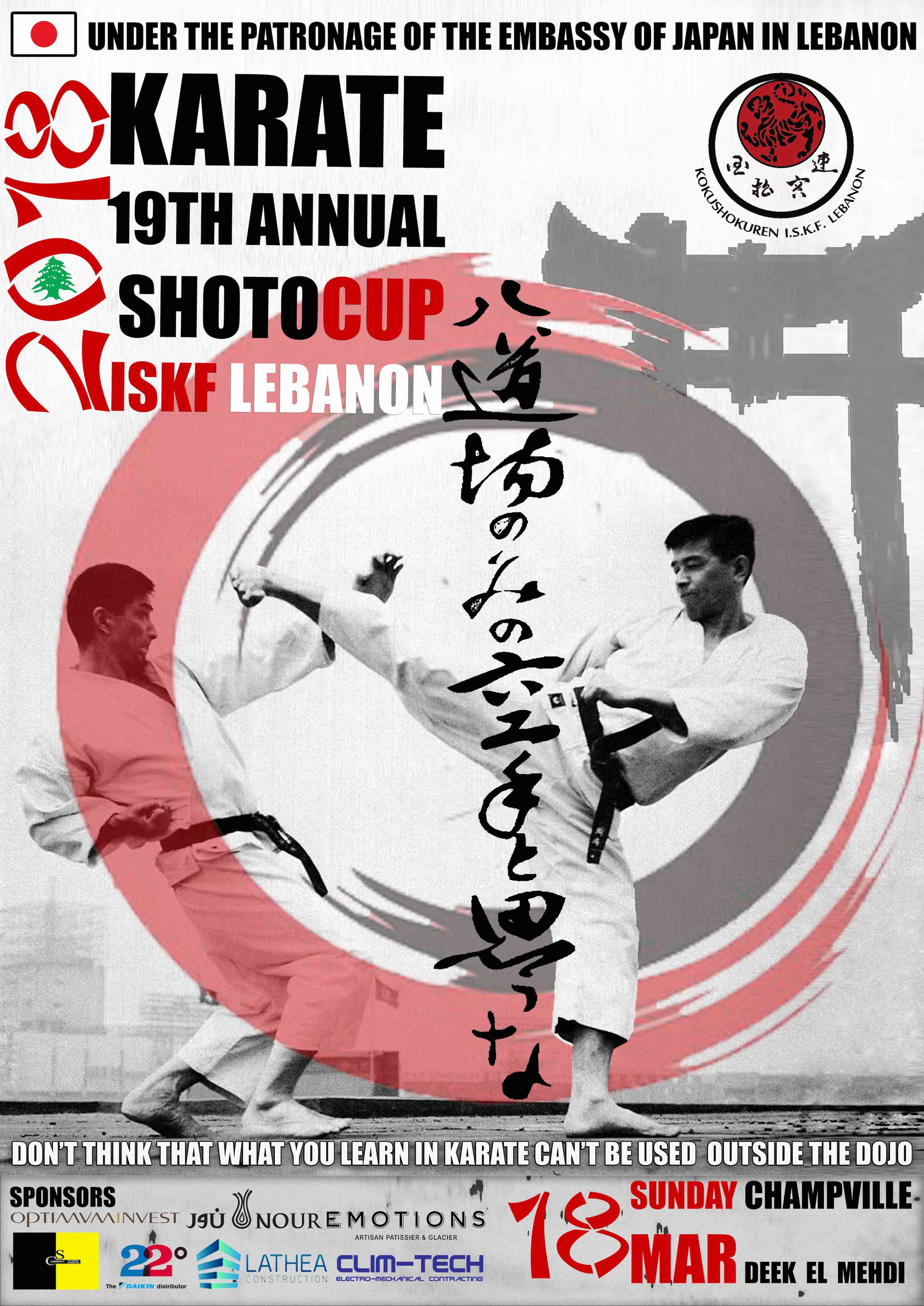 Shotocup2018poster 2
