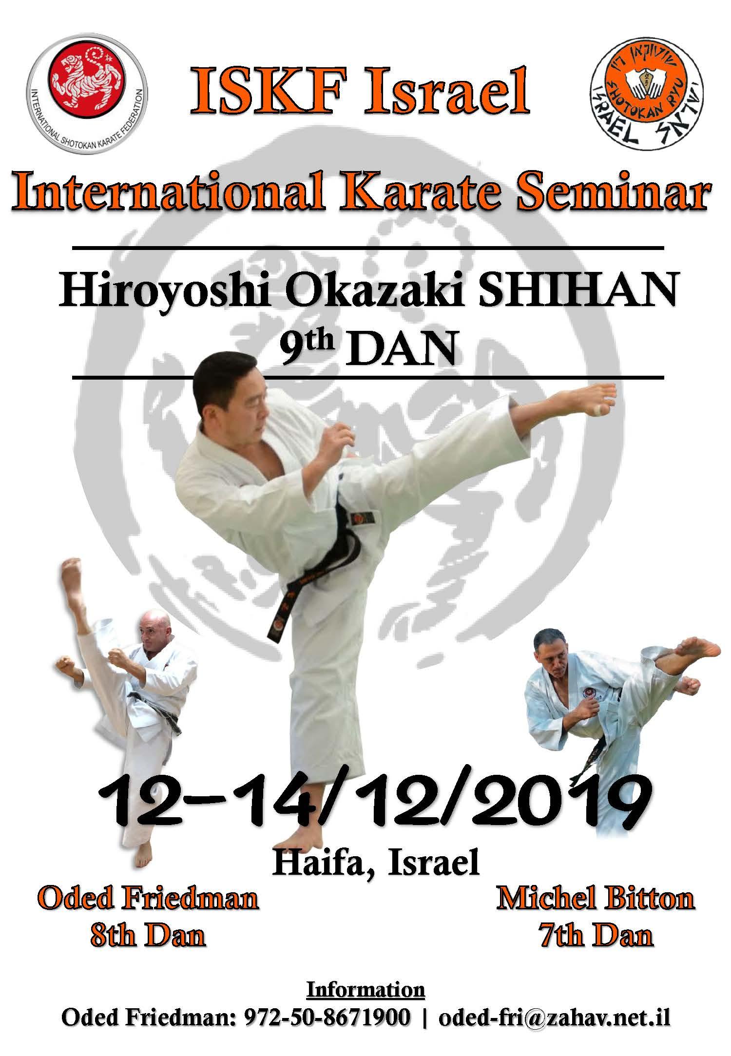 ISKF Israel Int'l Karate Seminar w/Shihan Hiroyoshi Okazaki & Sensei Oded Friedman @ Haifa, ISRAEL, December 12-14, 2019