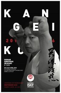Kangeiko2016_Affiche_HiRes