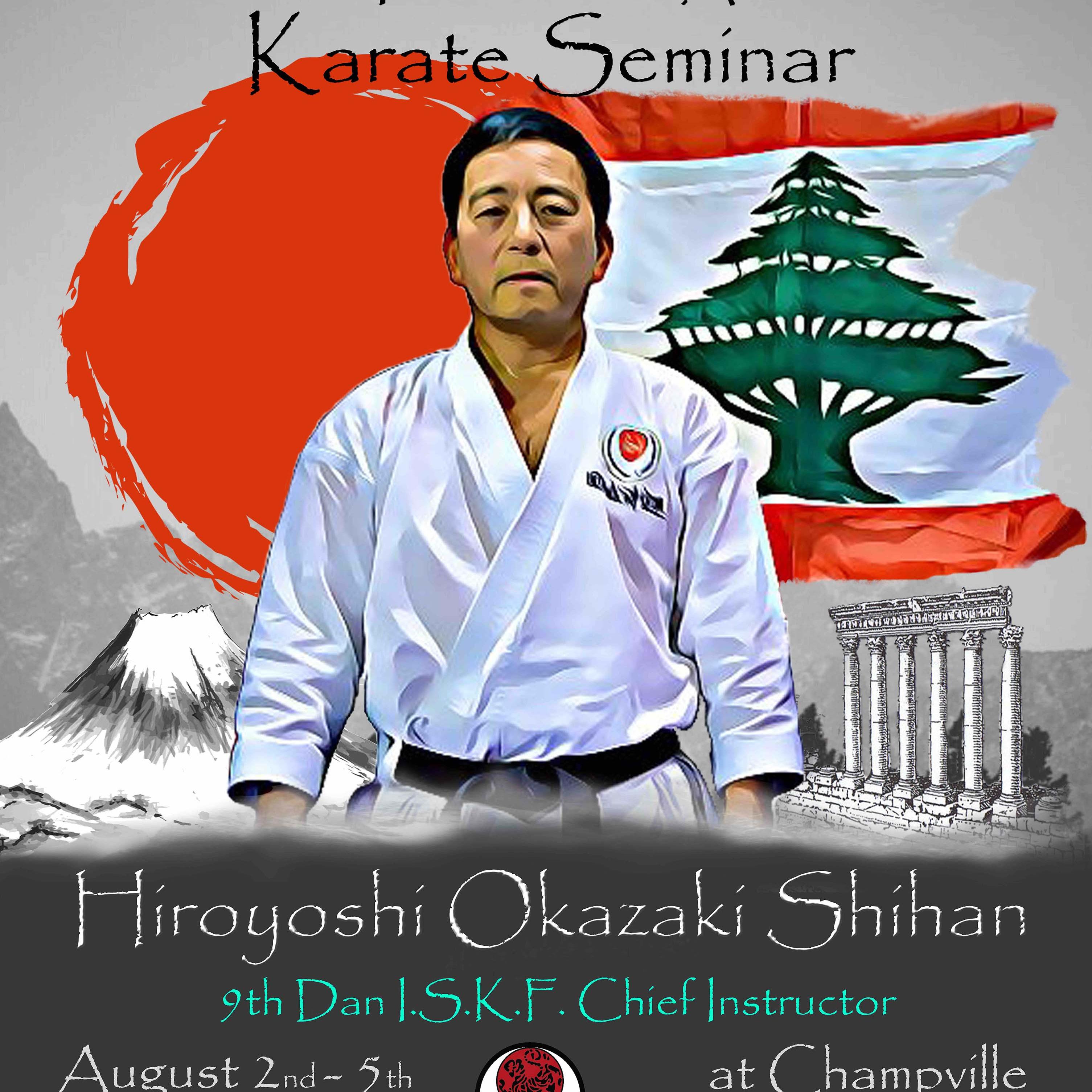 poster okazaki