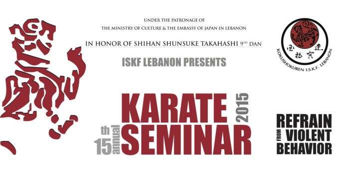 2015_Takahashi_Lebanon
