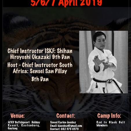 ISKF Mastercamp Invite