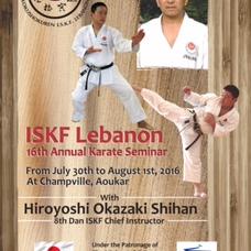 Hiroyoshi Okazaki Poster