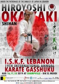 OKAZAKI4THtry copy
