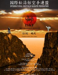 shoto cup program cover (1)